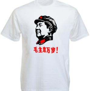 Mao Zedong White Tee-Shirt