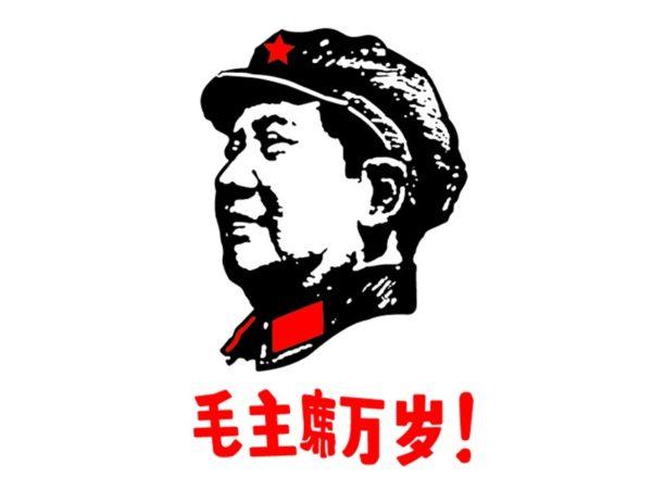 Mao Zedong White Tee-Shirt