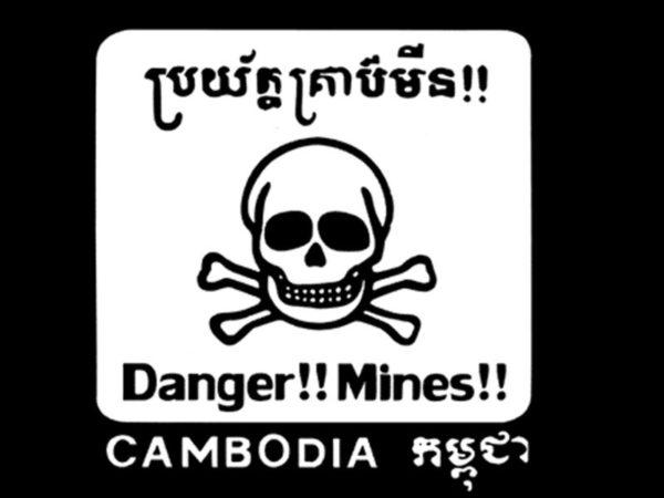 Cambodia Mines Danger Black Tee-Shirt